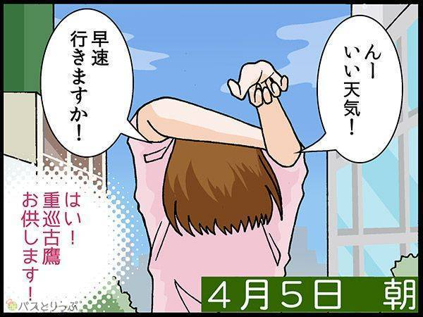 22時50分広島到着 提督が帰投したみたいニャ!明日は朝から呉に遠征するニャ!(提督…誰ですかそれ…)