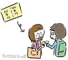 bus_え.jpg