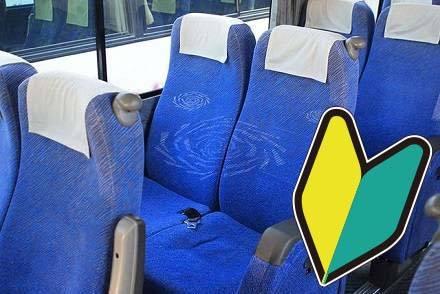 自分にぴったりのバスに乗りたい! 「高速バス・夜行バス」安心ガイド ~バスの選び方編~
