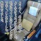 ようやく、車内の様子がよく分かるようになりました。私が座っていた青いシートだけでなく、 こんなシートも数個ありました。「VIP」っぽい~!