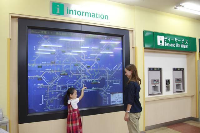 ハイウェイ情報ターミナル