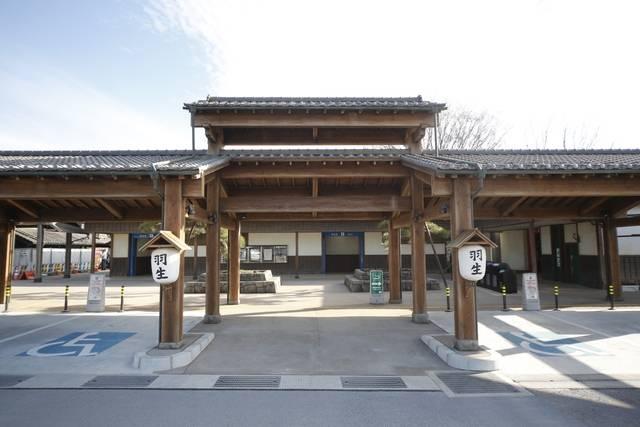 江戸の玄関口「栗橋関所」をイメージ