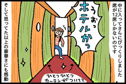 天ぷらせんべい(6枚入り648円)