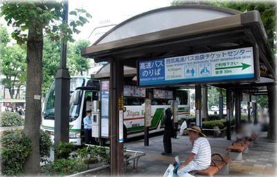 おさえておきたい!東京&京都・奈良の桜の名所・お花見スポットまとめ&バスツアー・イベント情報