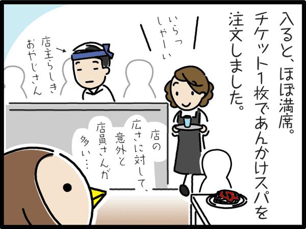 9_パイレーツショア.jpg
