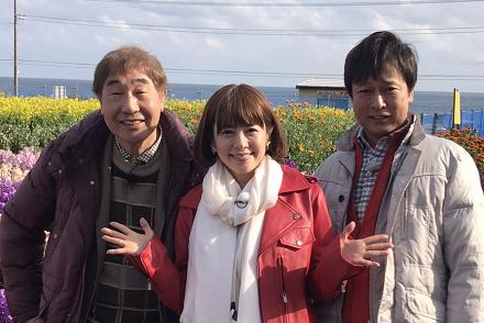 バス旅名コンビ「太川陽介&蛭子能収」が「いい旅・夢気分スペシャル」にまたまた登場! さとう珠緒と春の房総半島を満喫