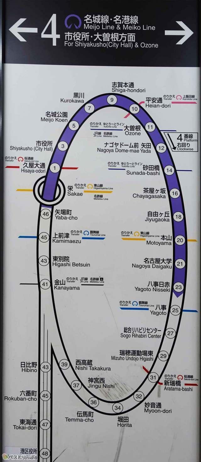 地下鉄案内.jpg