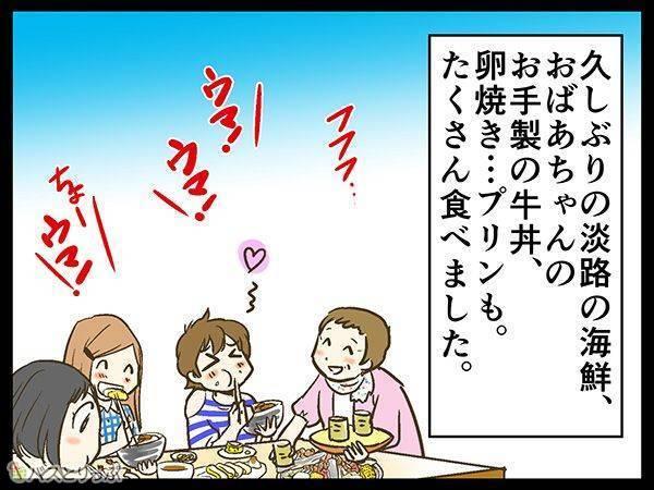 久しぶりの淡路の海鮮、おばあちゃんのお手製の牛丼、卵焼き…プリンも。たくさん食べました。