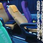 席についたら、まずは、シートがどのくらい倒れるのかをチェック。角度は、これくらいがMAX。