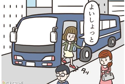 【今週の人気記事ランキングTOP10】高速バス・夜行バスのイチオシ記事! 4/21~4/27