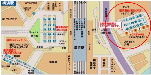 図 横浜 駅 構内 横浜市営地下鉄ブルーライン 駅・路線図から地図を検索|マピオン