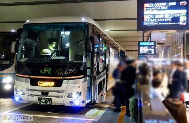 ドリームルリエ2号東京行き入線です