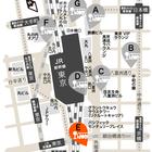 E:鍛冶橋駐車場 バスターミナル 地図