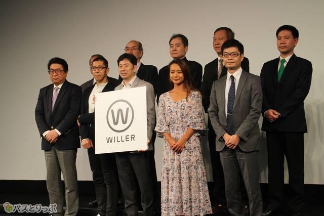 WILLERSの9名