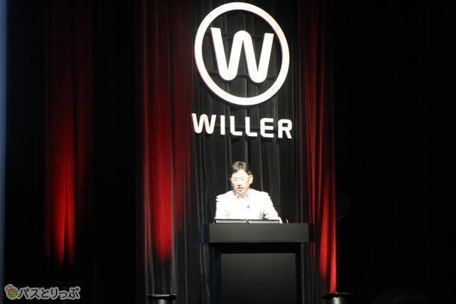 WILLER株式会社 代表取締役:村瀨茂高