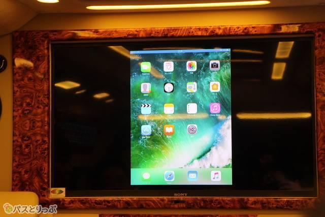 Apple TVに対応