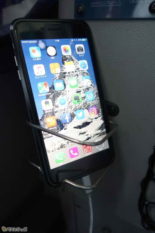 スマートフォンもしっかり充電