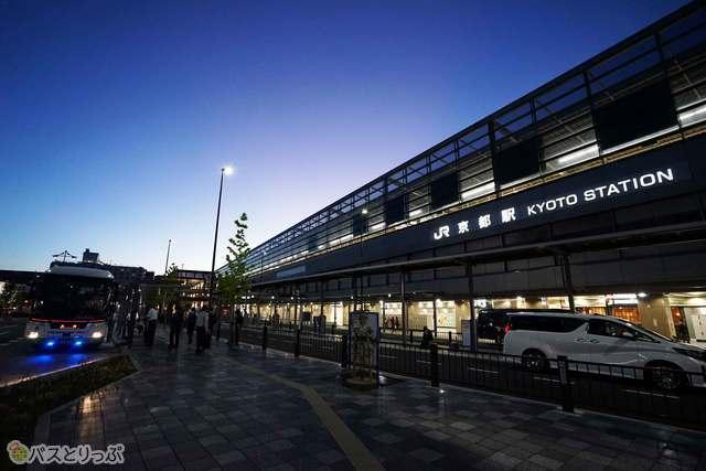 新しくなった京都八条口バスターミナル