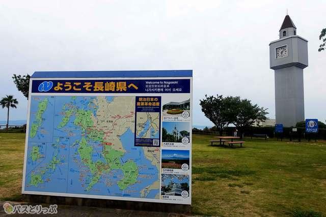 大村湾を見下ろすパーキングエリアに到着