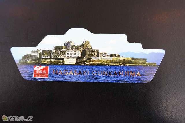 軍艦島コンシェルジュが発行する乗船記念カード