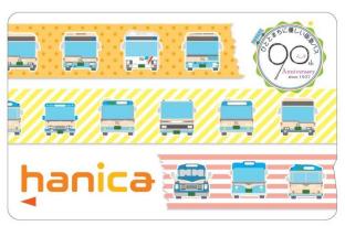 「hanica」券面イメージ