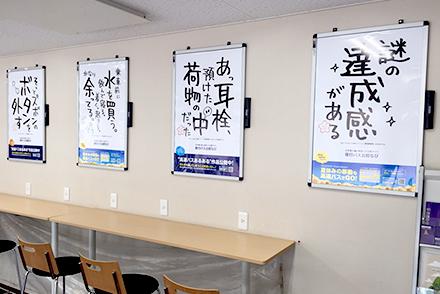 「高速バスあるある」特別賞受賞作品がポスターに!東京駅鍛冶橋駐車場に掲示中