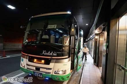 京都・大阪から「オランダ号」で長崎へ! 3列独立シートの乗り心地と車内設備・サービスを徹底レポート