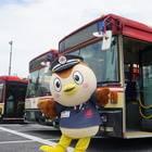 西東京バスの営業所で撮影