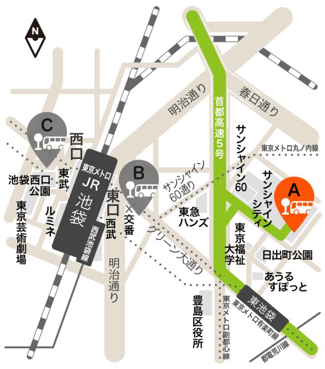 池袋サンシャインシティバスターミナルの地図