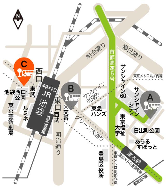 map_tokyo-ikebukuro-C.png