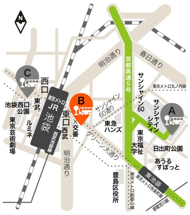 西武高速バス乗り場の地図