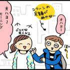 東京在住の友人と合流して渋谷へゴー!おはよーコクーンの余韻がぬけない オハヨーモーニング食べにいこう〜