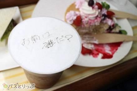ウィラー 「君の名は。カフェバス」を一足先に体験! 東京の名シーンをめぐる聖地巡礼ツアー! パンケーキも食べられるよ