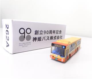 ザ・バスコレクション 創立90周年記念バージョン 900円(税込)