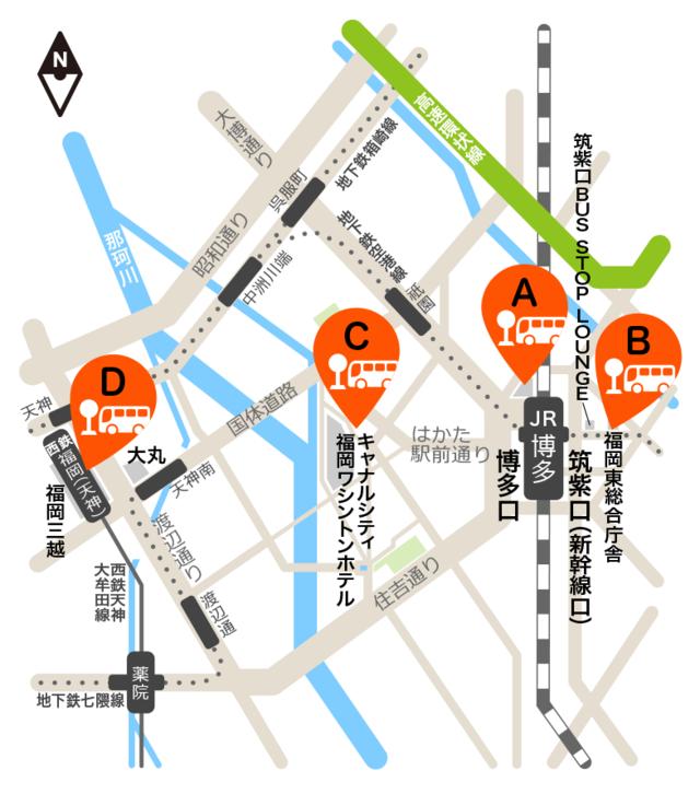 博多駅周辺のバスターミナル