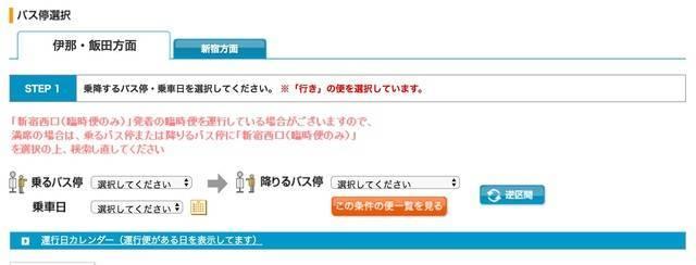 shinjyuku02.jpg