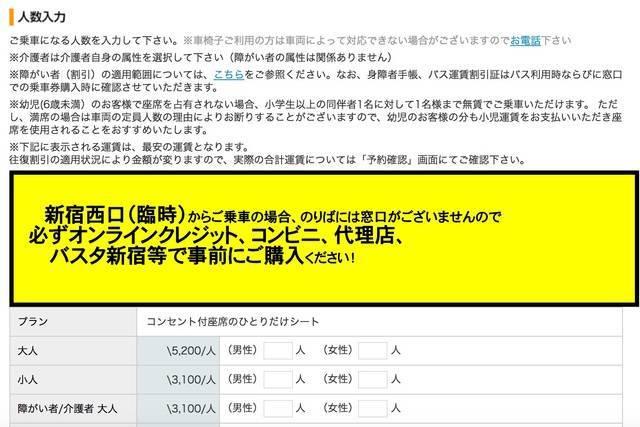 shinjyuku04.jpg