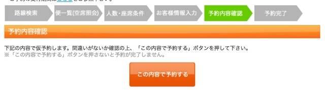 shinjyuku07.jpg