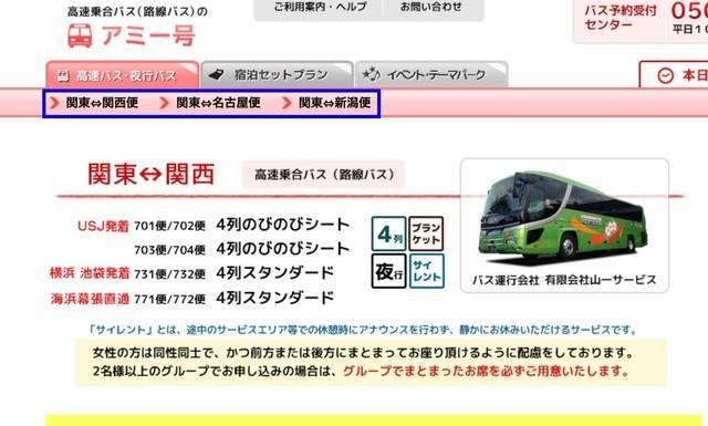 amy01(変更).jpg