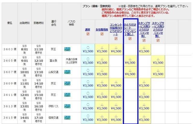 shinjyuku03(変更).jpg