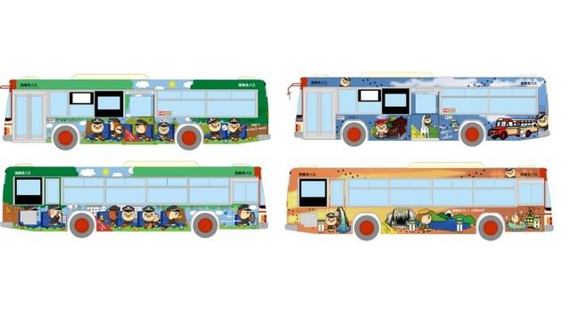 にしちゃんバスデザイン