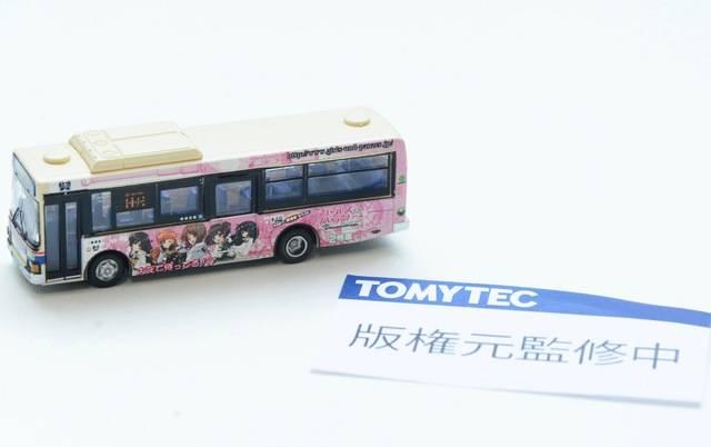 茨城交通「ガールズ&パンツァーラッピングバス2号車」(12月発売予定/税抜予価:1600円)
