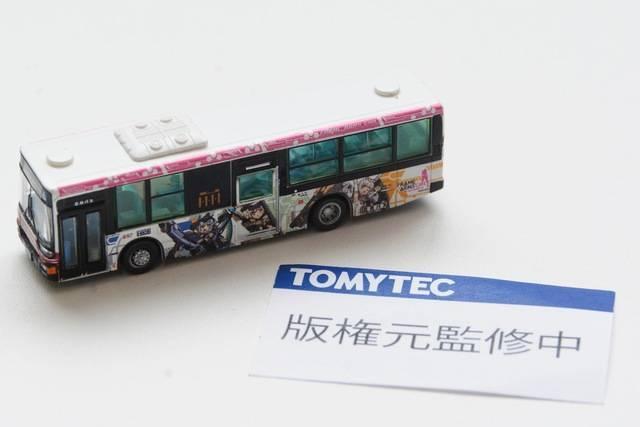 立川バス「フレームアームズ・ガールラッピングバス」(11月発売予定/税抜予価:1600円)