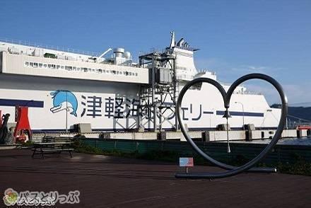 高速バスとフェリーで楽しむ、北海道~東京の旅! 3列独立シート「高速はこだて号」「津軽海峡フェリー」乗車記