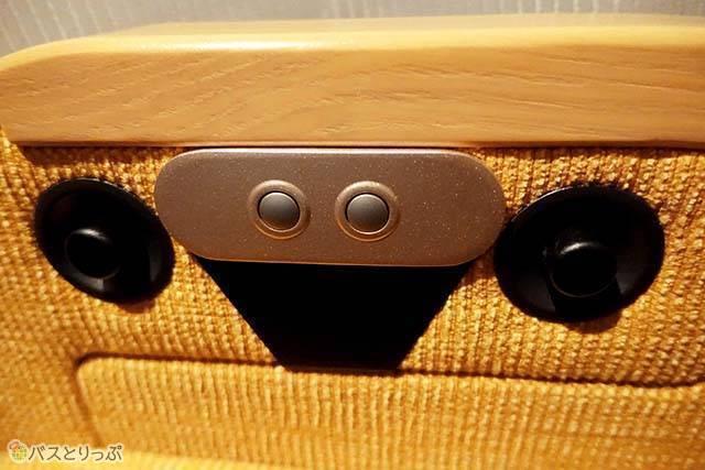 シート側面にあるボタンでリクライニングを調整