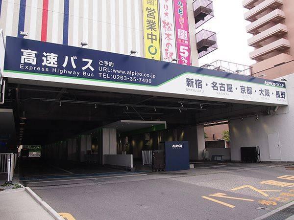 松本バスターミナル 新型車両(アルピコ交通 新型車両 試乗会レポート)