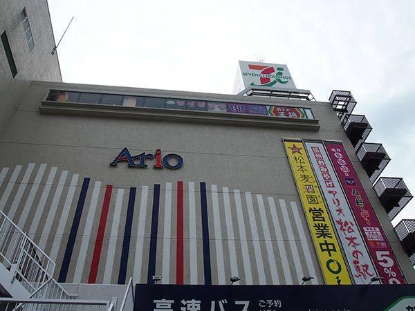 アリオ松本(アルピコ交通 新型車両 試乗会レポート)
