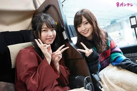 豪華バス「ドリームルリエ」に乗車! 10/18放送「横山由依(AKB48)がはんなり巡る京都いろどり日記」スペシャルゲスト山本彩と番組初の大阪へ