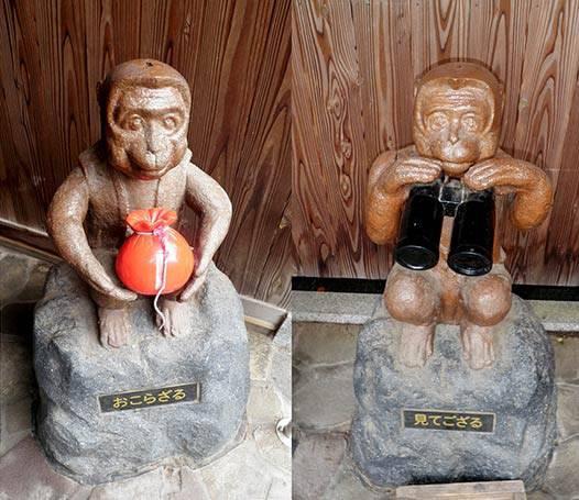 須磨寺の猿1(神戸の敦盛塚・須磨寺・和田神社)