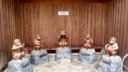 須磨寺の猿2(神戸の敦盛塚・須磨寺・和田神社)